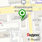 Местоположение компании Крошка Ру