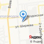 АВАЛОН на карте Астрахани