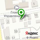 Местоположение компании Служба доставки товаров IKEA