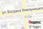 Схема проезда до компании Тет-а-тет в Астрахани