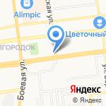 Сеньора керамика на карте Астрахани