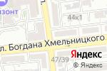 Схема проезда до компании Cherry в Астрахани