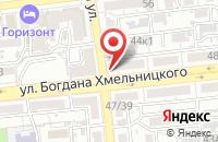 Схема проезда до компании Panda Tea в Астрахани