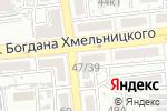 Схема проезда до компании Управление вододелителя и нерестилищ в Астрахани