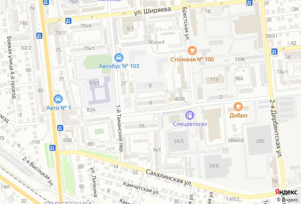 купить квартиру в ЖК Молодежный