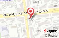 Схема проезда до компании АВЕНТУРА в Астрахани