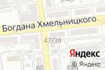 Схема проезда до компании Мастерская по пошиву и ремонту одежды для собак в Астрахани