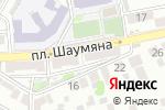 Схема проезда до компании Техника красоты в Астрахани