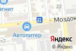 Схема проезда до компании Магазин комплектующих для сантехники в Астрахани