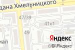 Схема проезда до компании MikS в Астрахани