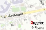 Схема проезда до компании ЕвроСтандарт в Астрахани