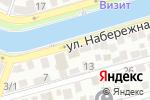 Схема проезда до компании АДВЕРТА в Астрахани