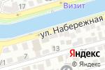 Схема проезда до компании Кайрос в Астрахани