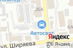 Схема проезда до компании Армада Плюс в Астрахани