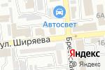 Схема проезда до компании Пирамис в Астрахани