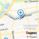 Астраханский Региональный Центр Проектирования на карте Астрахани