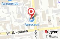 Схема проезда до компании Сатурн в Астрахани