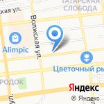 Сервисная компания на карте Астрахани