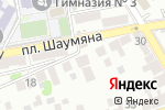 Схема проезда до компании Le Guide в Астрахани