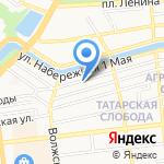 Газпром сера на карте Астрахани