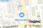 Схема проезда до компании АвтоПилот в Астрахани