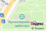 Схема проезда до компании Цейхгауз в Астрахани