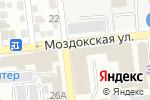 Схема проезда до компании Кабинет детского ортопеда в Астрахани