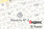 Схема проезда до компании Мечеть №2 в Астрахани