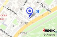 Схема проезда до компании ЛУКОЙЛ - АСТРАХАНЬНЕФТЕПРОДУКТ в Астрахане