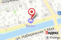 Схема проезда до компании Визит в Астрахани
