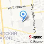 Спецавтогаз на карте Астрахани