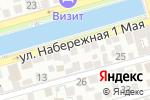 Схема проезда до компании Магазин автошин в Астрахани