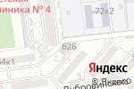 Схема проезда до компании Премиум в Астрахани