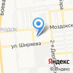 Профессионал на карте Астрахани