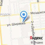 Аскаров Р.М. на карте Астрахани