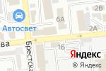 Схема проезда до компании Stopudoff в Астрахани