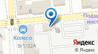 Компания Канцлер на карте