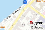 Схема проезда до компании ВОСВОД в Астрахани