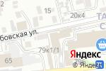 Схема проезда до компании РемоСервис в Астрахани