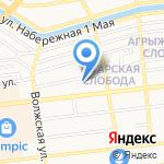 РемоСервис на карте Астрахани