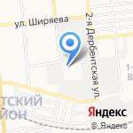 Астраханский таксопарк на карте Астрахани