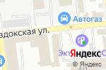 Схема проезда до компании Альфа Эксперт в Астрахани