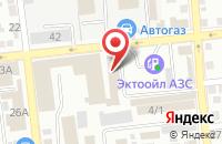 Схема проезда до компании ЭКО ТАКСИ в Астрахани