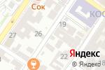 Схема проезда до компании Beauty Style в Астрахани