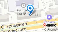 Компания Мир шурупов на карте