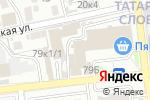 Схема проезда до компании Ньютон в Астрахани