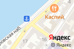 Схема проезда до компании Территориальная психолого-медико-педагогическая комиссия в Астрахани