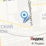 Стартера и генераторы на карте Астрахани