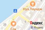 Схема проезда до компании Дымкофф в Астрахани