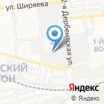 Bike House на карте Астрахани